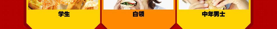A米新式快餐加盟十佳新式快餐加盟!