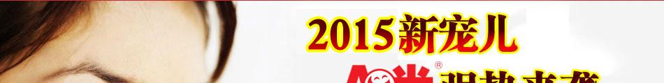 A米新式快餐加盟2014年加盟致富首选100%好商机