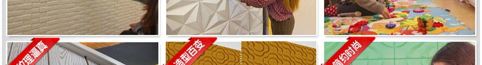 思米科藻岩装饰造型百变 安装方便