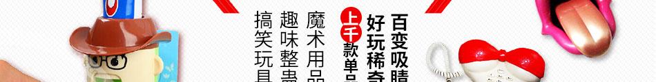 北京安迪公司诚邀加盟