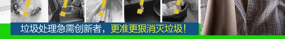 厨房宝垃圾处理器加盟最新厨房垃圾处理器代理