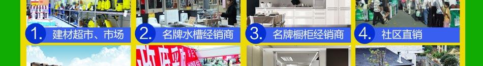 厨房宝垃圾处理器加盟生活垃圾处理机十大品牌