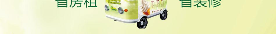 妙言果冻冰淇淋加盟朝阳产业