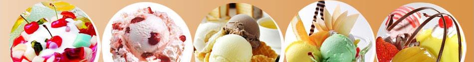 冰滋美是冰淇淋行业中的领先者