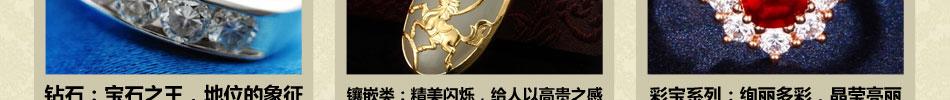 金翠福玉器珠宝加盟珠宝玉器批发