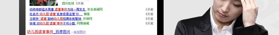 东电微校加盟7天快速开店
