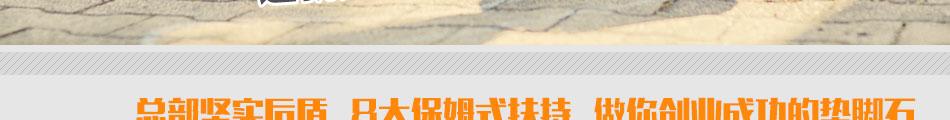东电微校加盟门庭若市