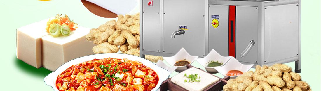 豆乡人家豆腐机加盟豆腐机制作工艺简单不受文化程度限制