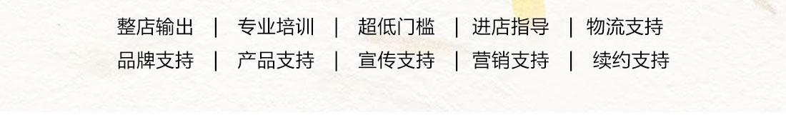 豆乡人家豆腐机加盟全自动智能豆腐机加盟