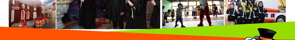 哈乐迪尼儿童乐园加盟加盟儿童乐园的首选