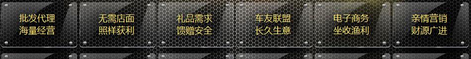 车驰炫百变光影轮加盟小本创业有保障!