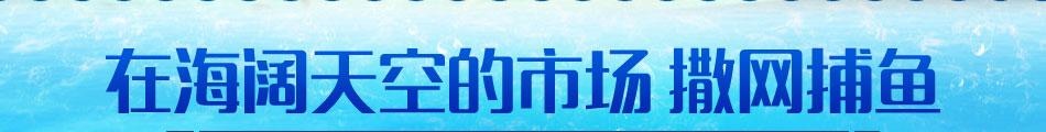 小魔鱼养生堂加盟养生行业领先品牌