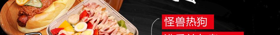 超鸡英雄西式快餐特色美食