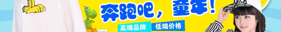 巴欧巴欧百变童装加盟中国童装加盟