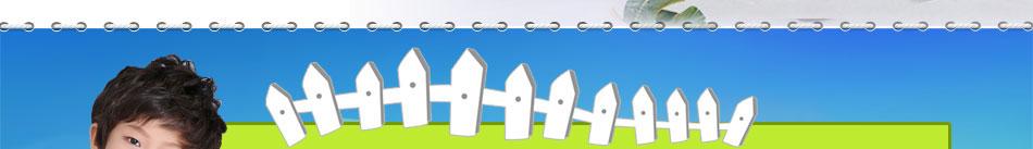 巴欧巴欧百变童装加盟2015重庆童装加盟