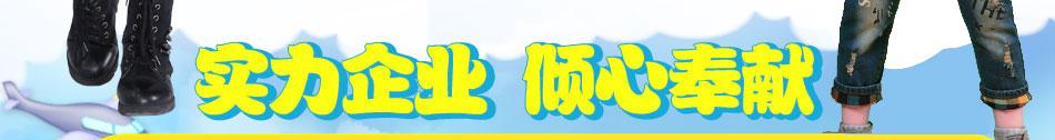 巴欧巴欧百变童装加盟打造个性童装品牌