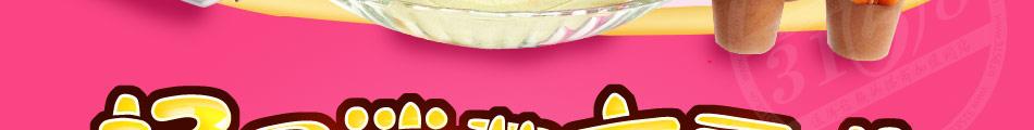 雪洛可冰淇淋加盟官网