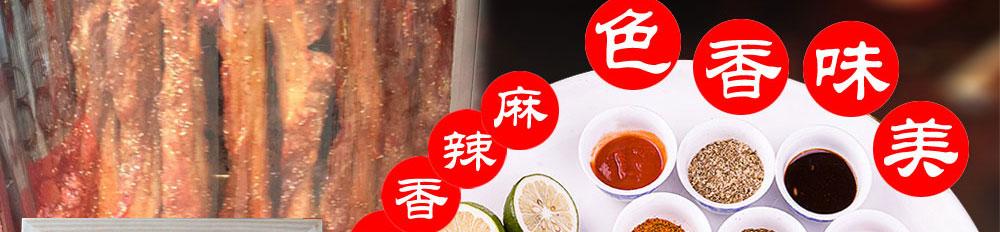 中创惠民餐饮企业集团 怎么样