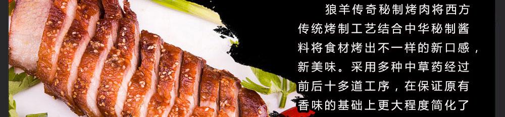 中创惠民餐饮企业集团 官网