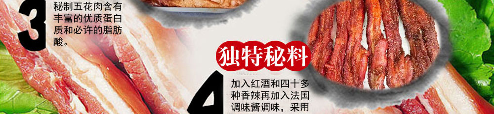 中创惠民餐饮企业集团 加盟费多少