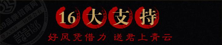 汾酒杏花村系列酒