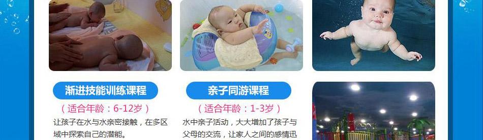 小鸭当家婴童水上乐园加盟官方网站