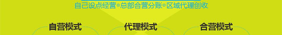 优唱移动迷你自动KTV加盟朝阳产业