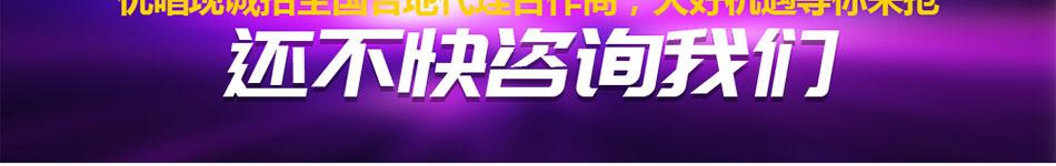 优唱移动迷你自动KTV加盟创业投资好项目