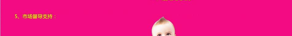 爱维婴母婴用品加盟经营灵活