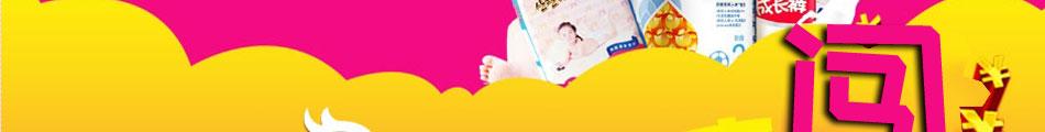 爱维婴母婴用品加盟市场前景广