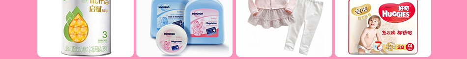 千喜贝贝母婴用品加盟6大优势