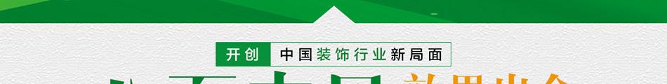 美屋定制墙上新装系统加盟官方网站