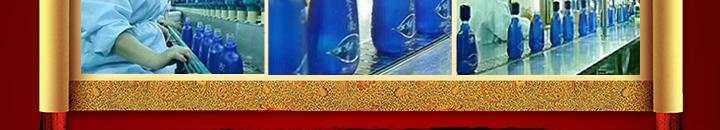 泸州老窖养生酒业天之圣液
