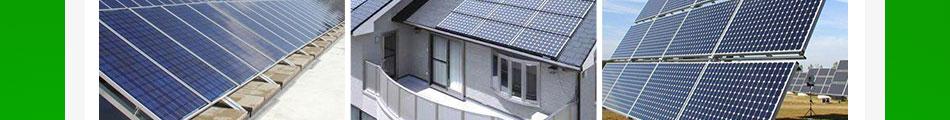 中首光伏太阳能发电加盟热线