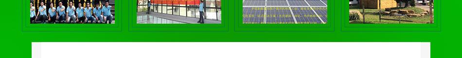 中首光伏太阳能发电加盟专人带队
