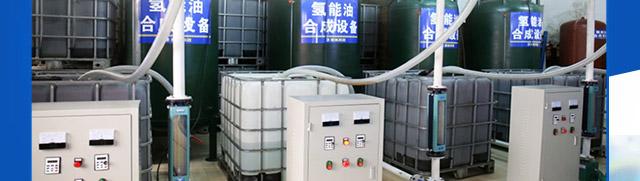 油动力氢能油