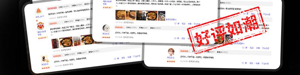 簋鱼锅啵啵鱼快餐加盟前景
