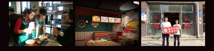 簋鱼锅啵啵鱼加盟政策