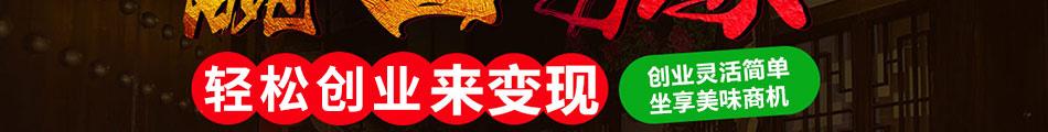 老城街重庆小面加盟很高回报