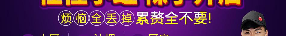啊咕咔咔牛蛙主题餐厅加盟朝阳产业