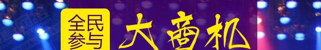 舞林大会舞蹈培训