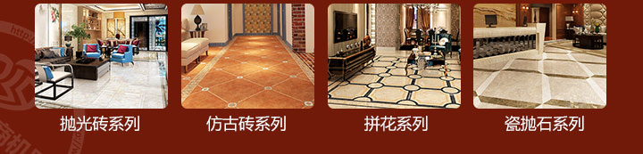 宜朗光电供暖地砖