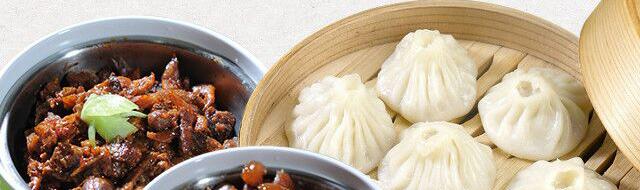 金笼汤包中式快餐