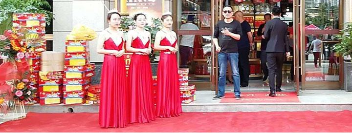 中国酒类批发网