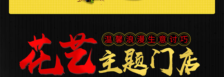 爱福蛙花艺餐厅