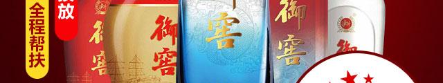 泸州老窖股份御窖酒