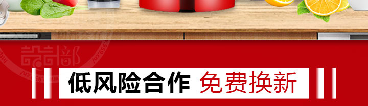 京之瓷垃圾处理器