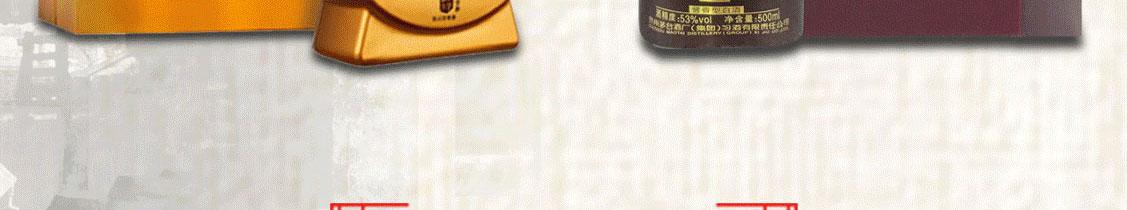 貴州習酒·習福醬酒