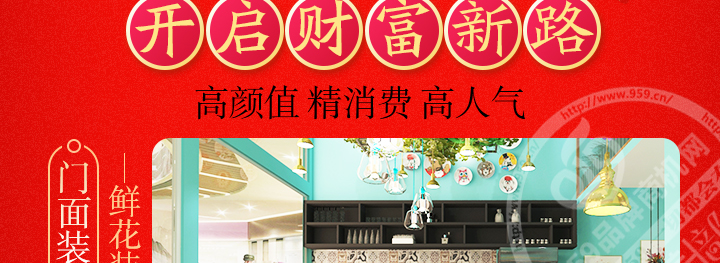 花龙阵特色牛蛙火锅