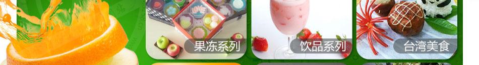 Q果冻屋加盟产品种类丰富